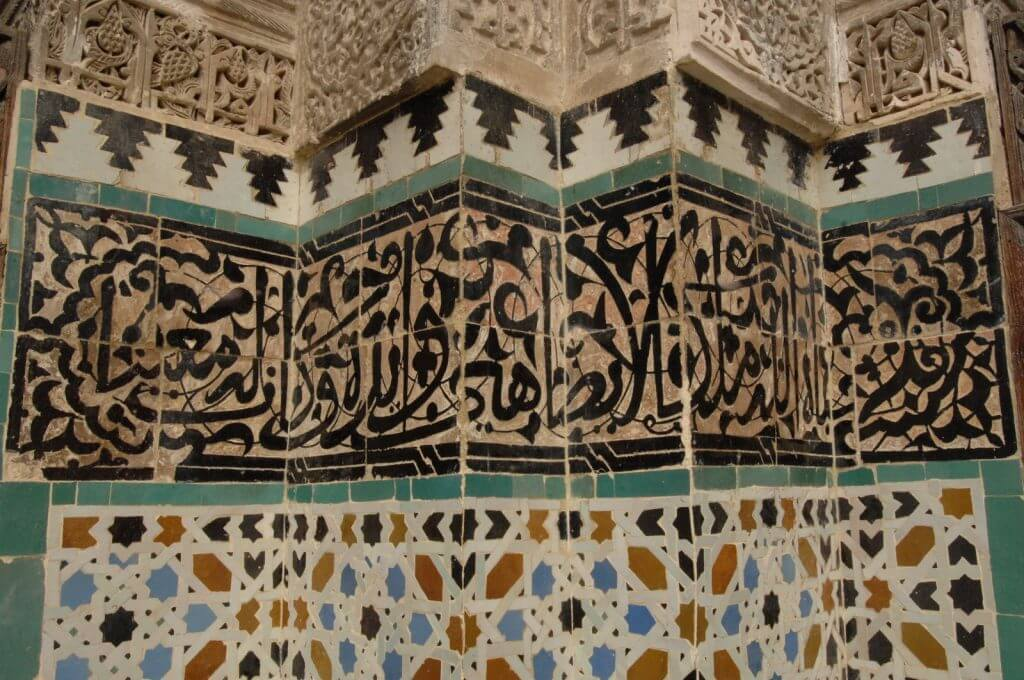 calligraphy-and-mosaic-medersa-bou-inania_resize